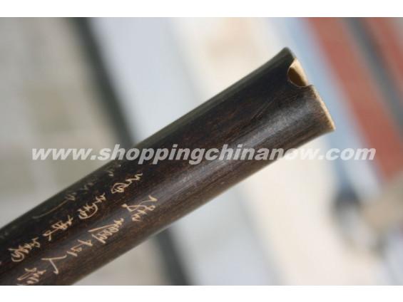 Vertical Bamboo Flute:Xiao (X007)