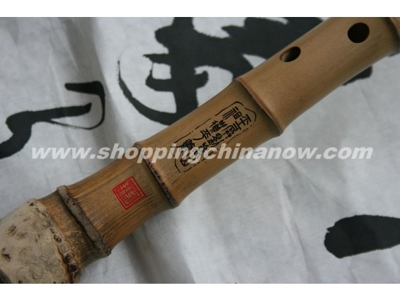 Bamboo Root Chinese Xiao